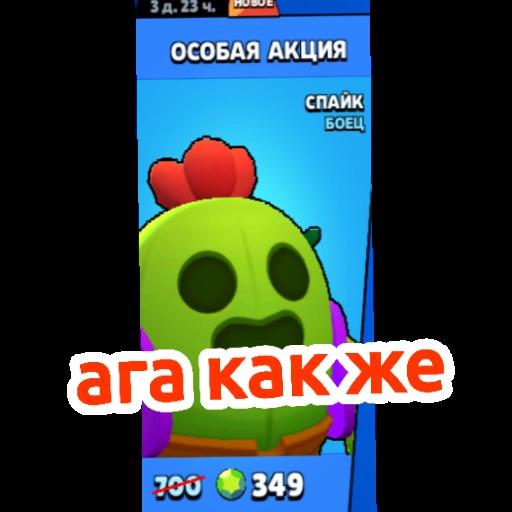 очко  - Sticker 12
