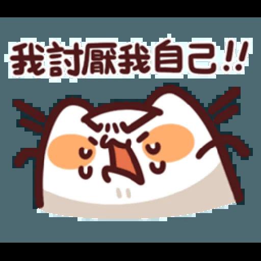 LV.16 野生喵喵怪 - Sticker 8