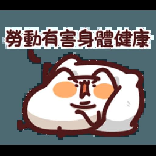 LV.16 野生喵喵怪 - Sticker 20