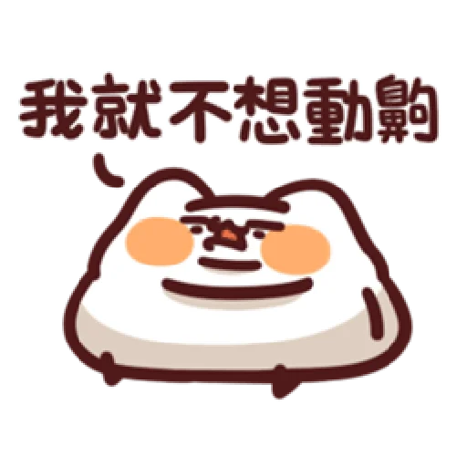 LV.16 野生喵喵怪 - Sticker 16
