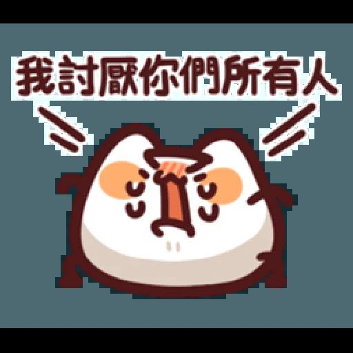 LV.16 野生喵喵怪 - Sticker 9