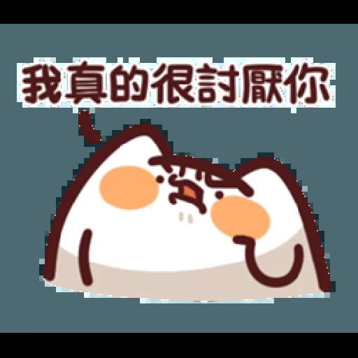 LV.16 野生喵喵怪 - Sticker 5