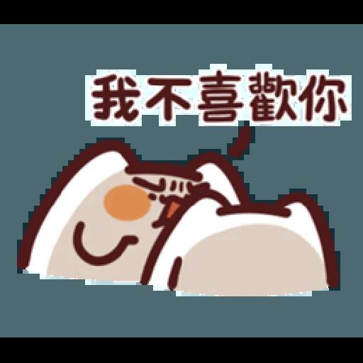 LV.16 野生喵喵怪 - Sticker 6