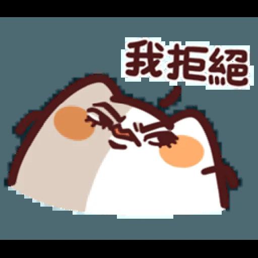 LV.16 野生喵喵怪 - Sticker 13