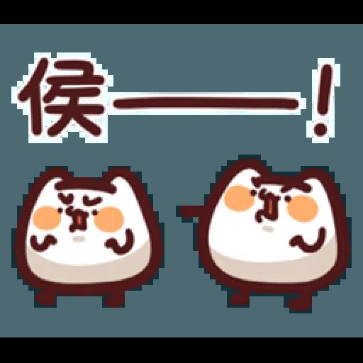 LV.16 野生喵喵怪 - Sticker 11
