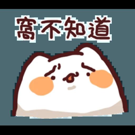 LV.16 野生喵喵怪 - Sticker 14