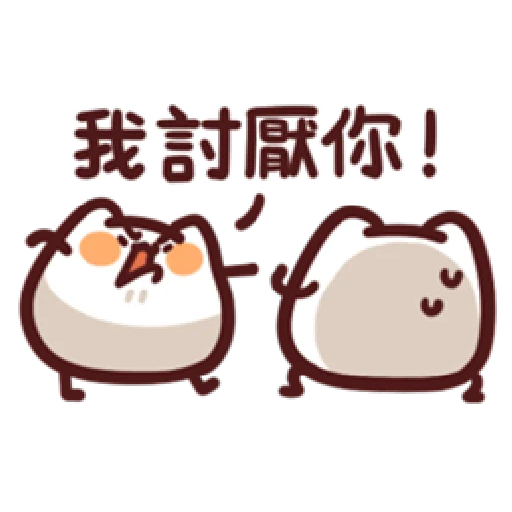 LV.16 野生喵喵怪 - Sticker 7