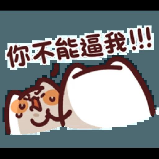 LV.16 野生喵喵怪 - Sticker 19