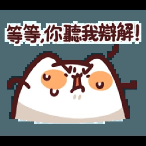 LV.16 野生喵喵怪 - Sticker 4