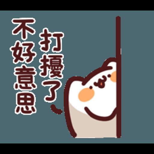 18cat - Sticker 25