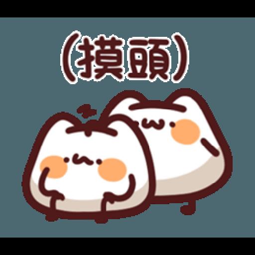18cat - Sticker 9