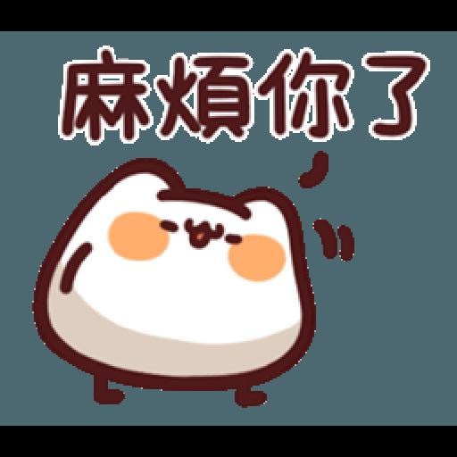 18cat - Sticker 6