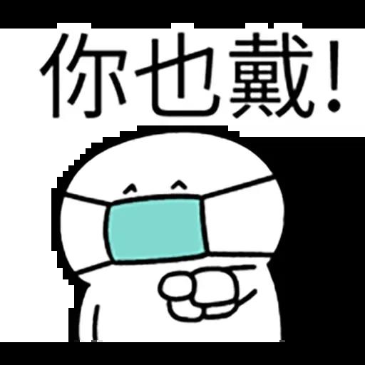 Cutcutman 1 - Sticker 6