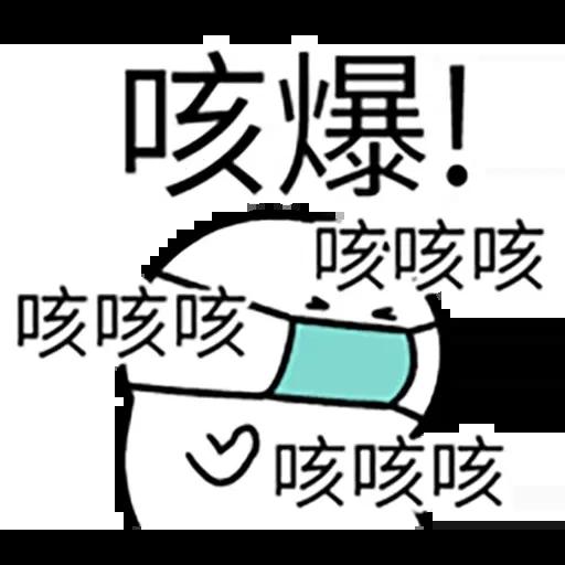 Cutcutman 1 - Sticker 30