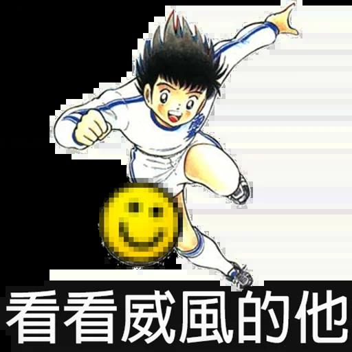 快樂角落頭 - Sticker 5