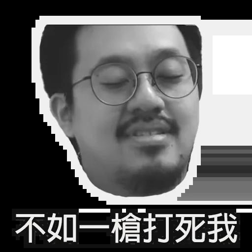 快樂角落頭 - Sticker 18