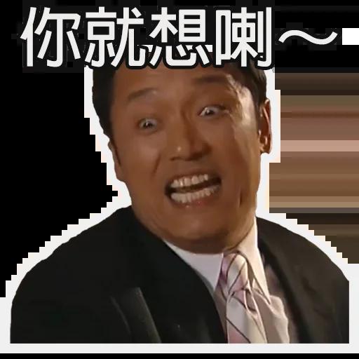 快樂角落頭 - Sticker 19