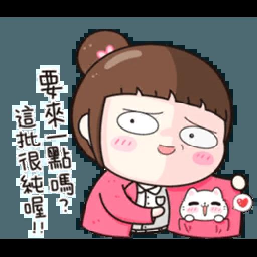魚子醬2 - Sticker 3