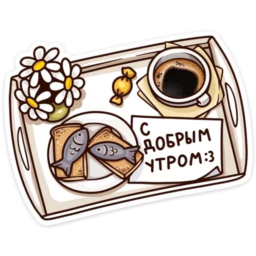 Kotiki - Sticker 6