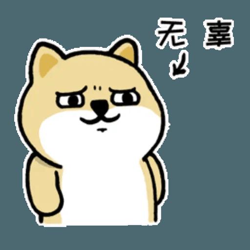 小肥柴5 - Sticker 5