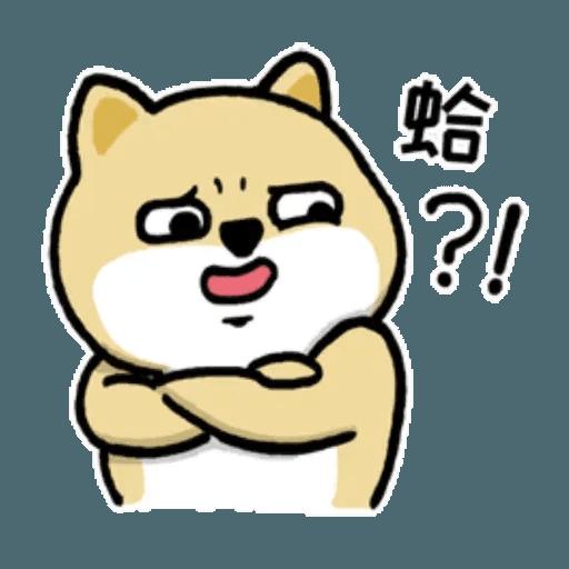 小肥柴5 - Sticker 4