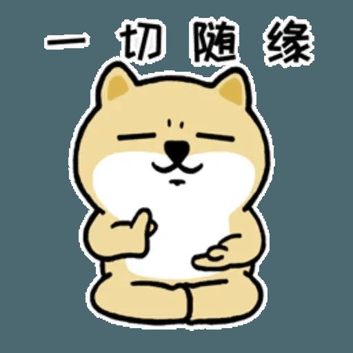 小肥柴5 - Sticker 15