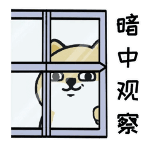小肥柴5 - Sticker 23
