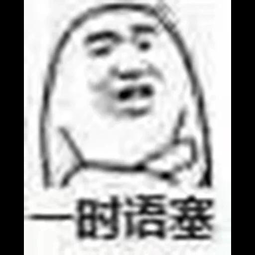 鸚鵡 meme - Sticker 21