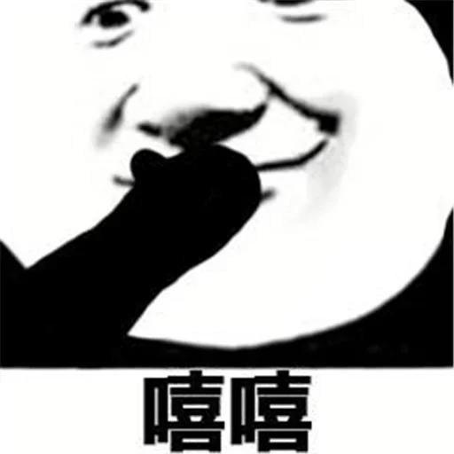 鸚鵡 meme - Sticker 16