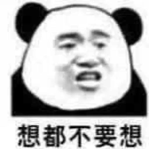 鸚鵡 meme - Sticker 18