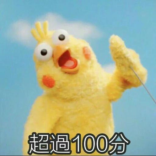 鸚鵡 meme - Sticker 12