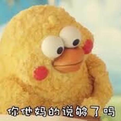 鸚鵡 meme - Sticker 9