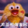 鸚鵡 meme - Tray Sticker