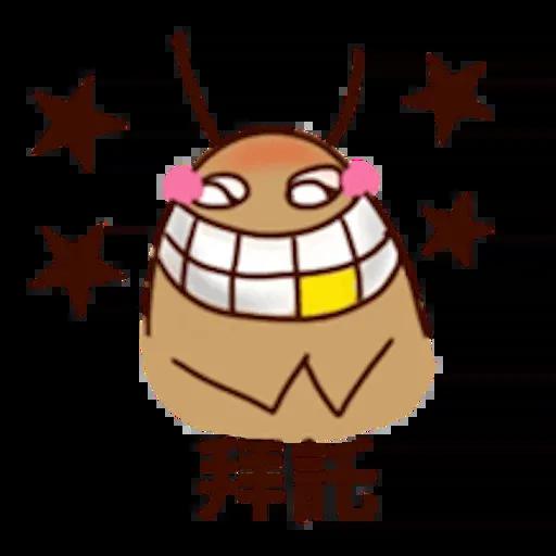 小强(2) - Sticker 4