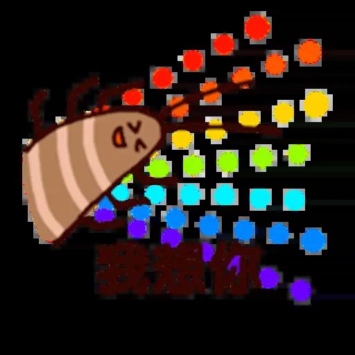 小强(2) - Sticker 2