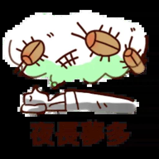 小强(2) - Sticker 3