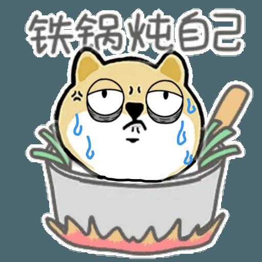 中國香港肥柴仔@Food - Sticker 3