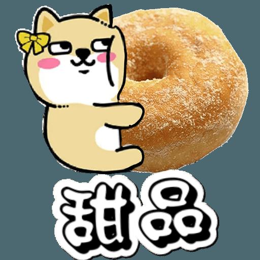 中國香港肥柴仔@Food - Sticker 6