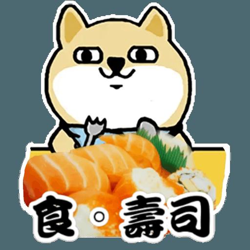 中國香港肥柴仔@Food - Sticker 21