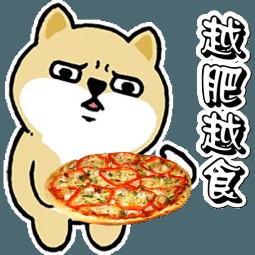 中國香港肥柴仔@Food - Sticker 17
