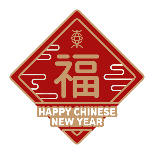 東亞銀行 牛年新春祝賀 - Tray Sticker
