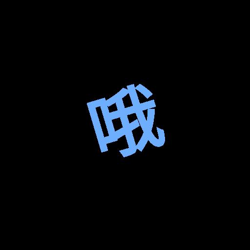 用詞 - Sticker 16