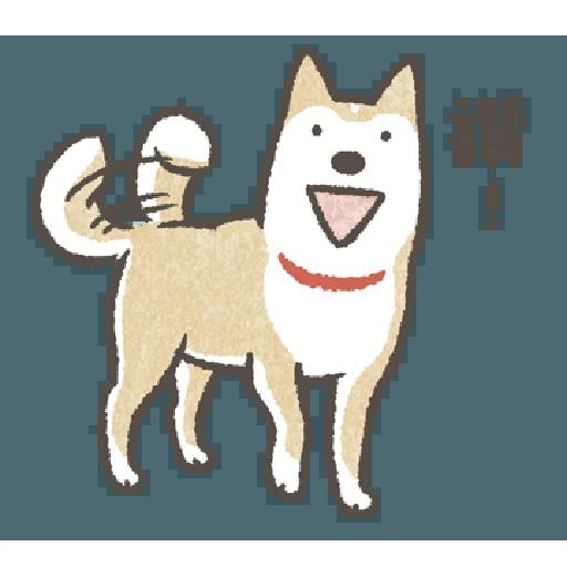Shiba3 - Sticker 30