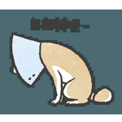 Shiba3 - Sticker 15