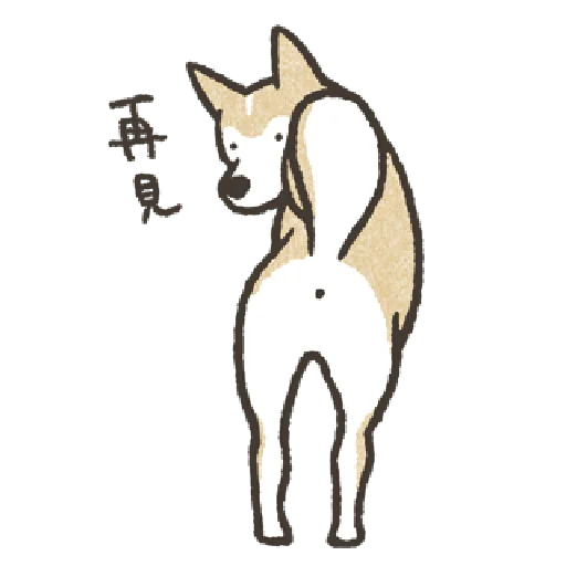Shiba3 - Sticker 20
