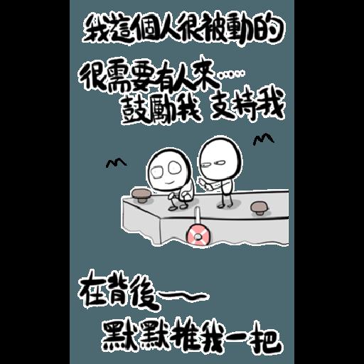 wut - Sticker 23