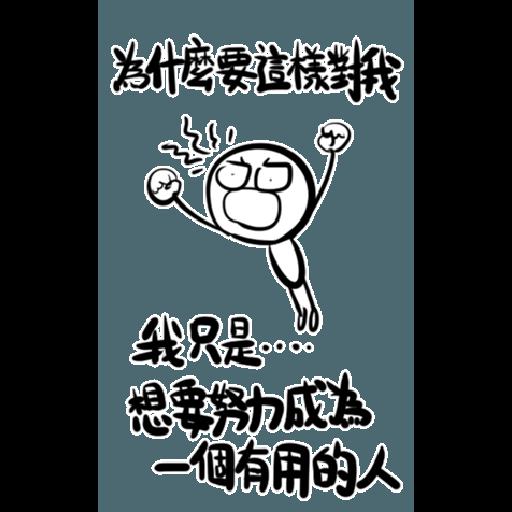 wut - Sticker 20