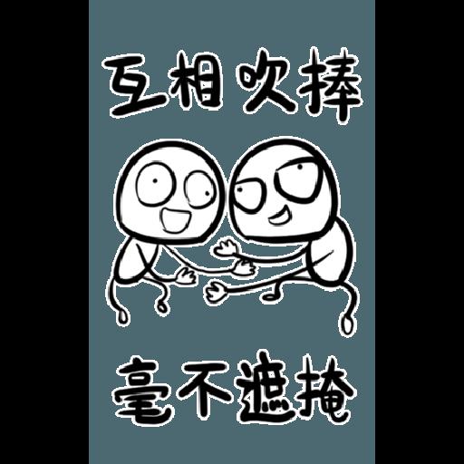 wut - Sticker 13