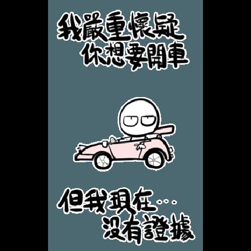 wut - Sticker 10