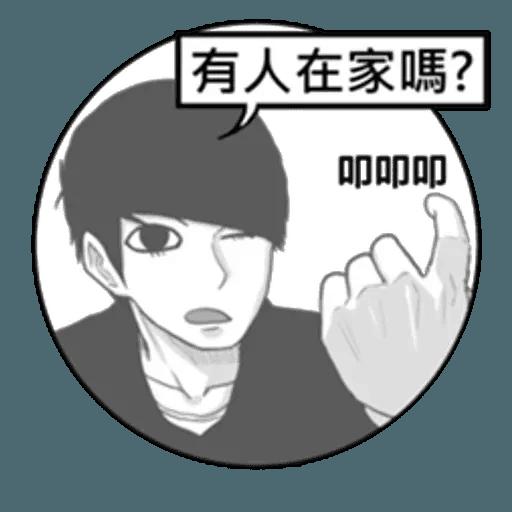 eggpack - Sticker 21